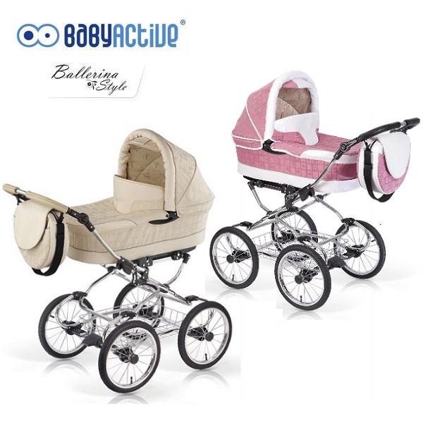Klasyczny wózek dla dzieci Ballerina firy BabyActive